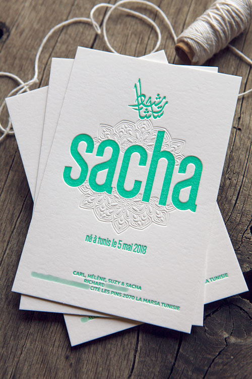 Carton de naissance avec calligraphie arabe et motif oriental pour Sacha / Oriental pattern and arabic inspiration for this modern birth announcement card letterpres printed in aqua green and blind deboss / design and print by Cocorico Letterpress